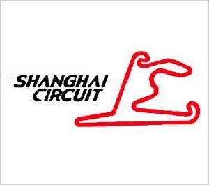 F1赛车场