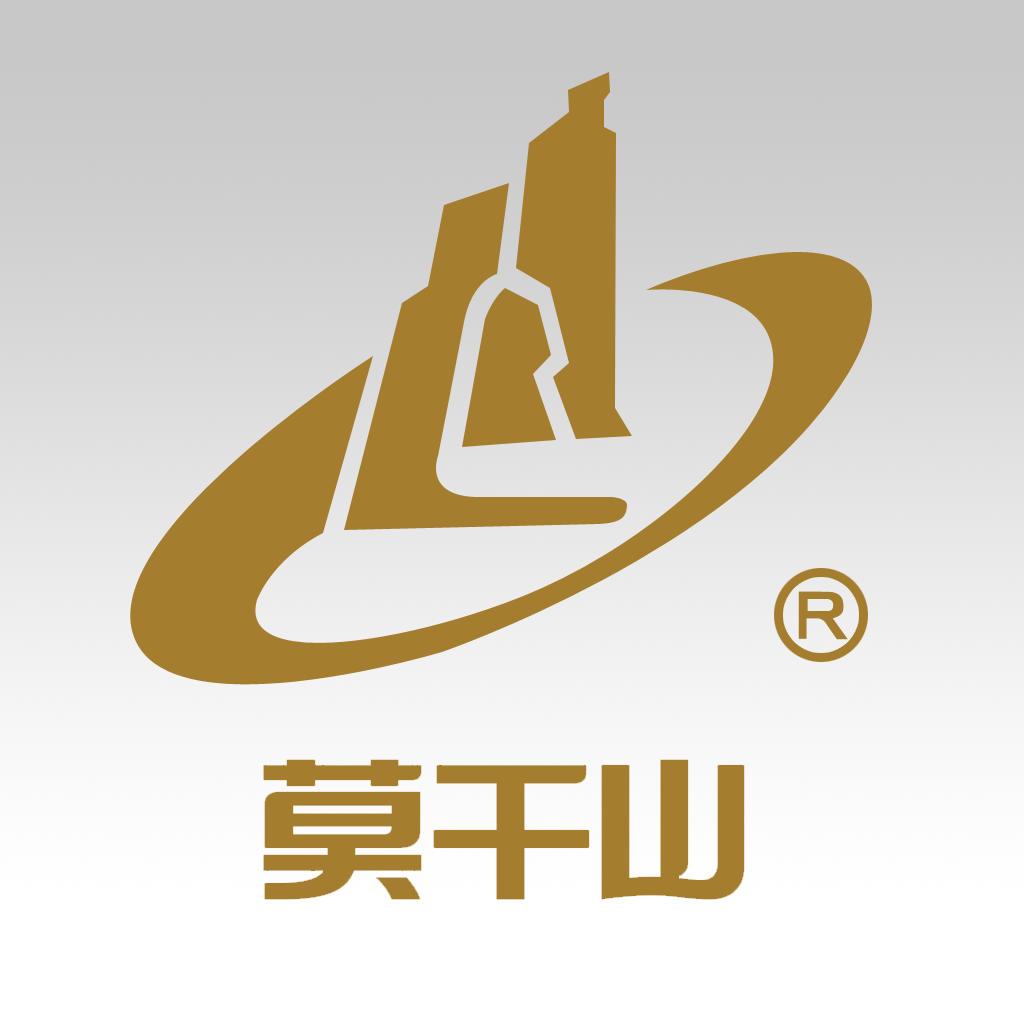 杭州G20莫干山