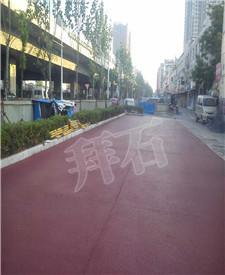 合肥铜陵小区人行道的铺装