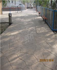 青海西宁人民公园