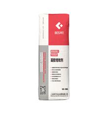 透水砼第二代高保湿增效剂
