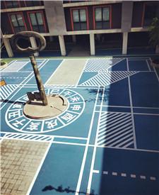 上海华二中学透水地坪项目