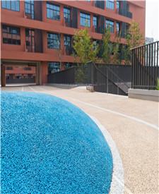 杭州九年制学校透水混凝土项目