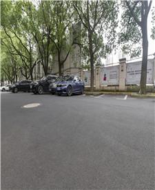 上海水清路防滑陶瓷颗粒路面项目